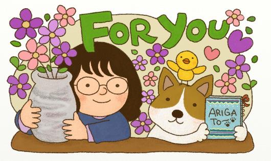 「FOR YOU」シール用の似顔絵イラスト☆