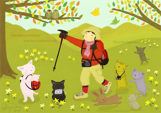 asari-hiking.jpg