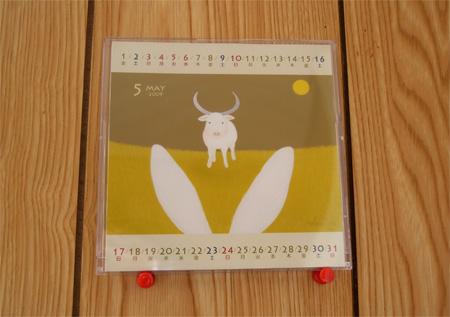 calendar-s4.jpg