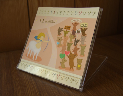 calendar-s8.jpg