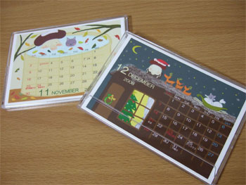 calendar-sample1.jpg