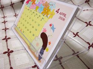 calendar-sample2.jpg