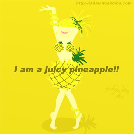 juicy-pineapple.jpg
