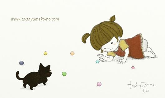 猫ちゃんと一緒にビー玉遊び♪