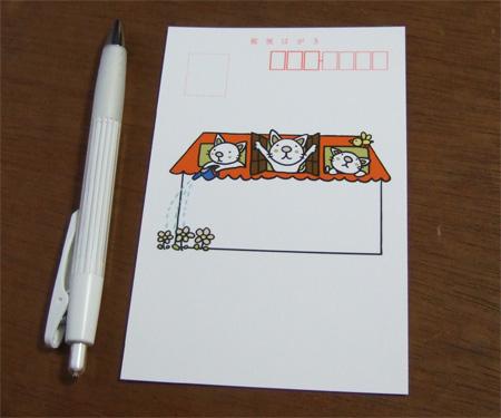 猫ちゃんの宛名ラベル用イラスト
