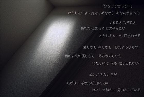 nothing-.jpg