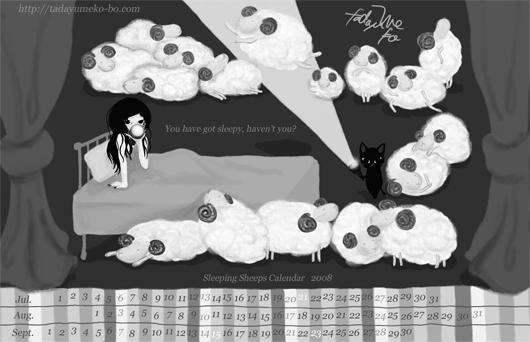 sheep-calendar.jpg