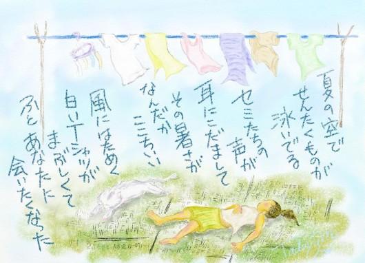 summer-sky.jpg