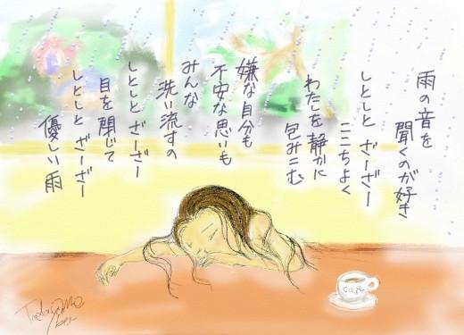 -rain.jpg