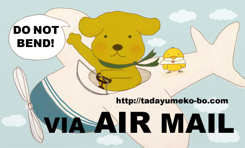 Airmailのシール