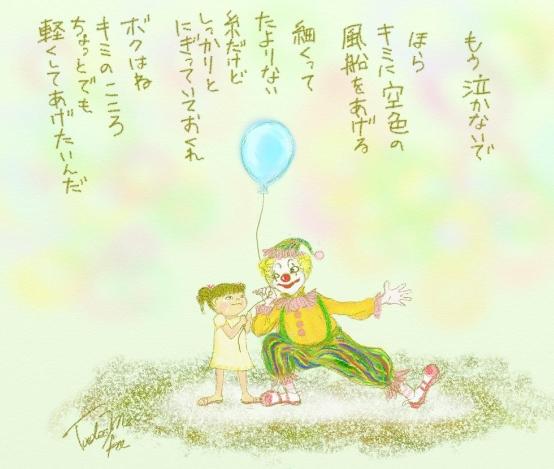 balloon-2.jpg
