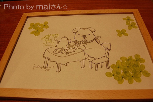 photo by maiさん
