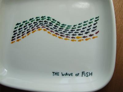 fish-wave6.jpg