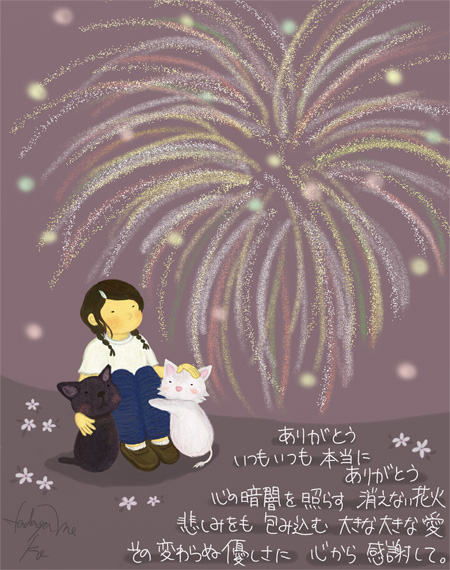 for.you...jpg