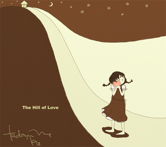 love-hill3.jpg
