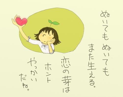 love-leaf.jpg