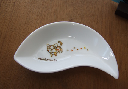 mikechobi2.jpg