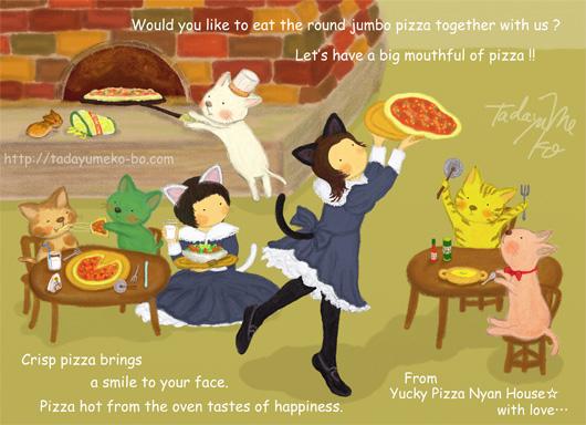 yucky-pizza-b.jpg